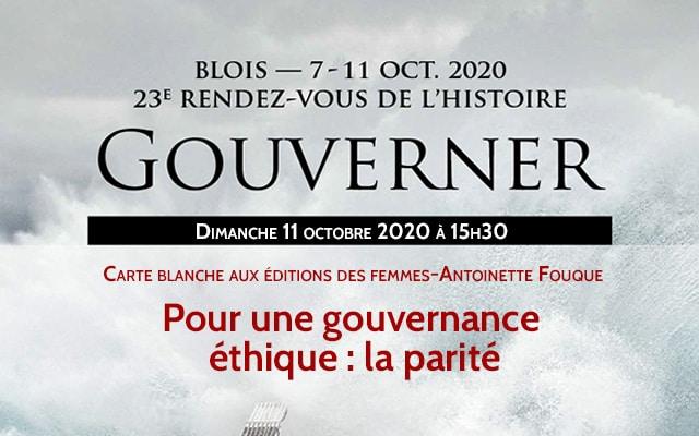 Pour une gouvernance éthique : la parité