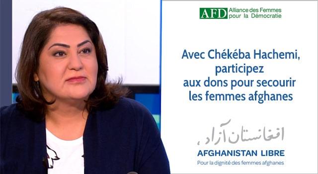 Appel aux dons pour secourir les femmes afghanes